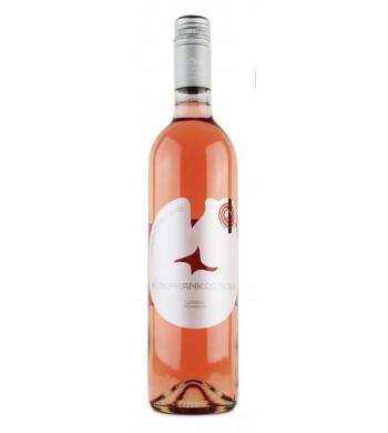 Szentpéteri - Kékfrankos Rosé